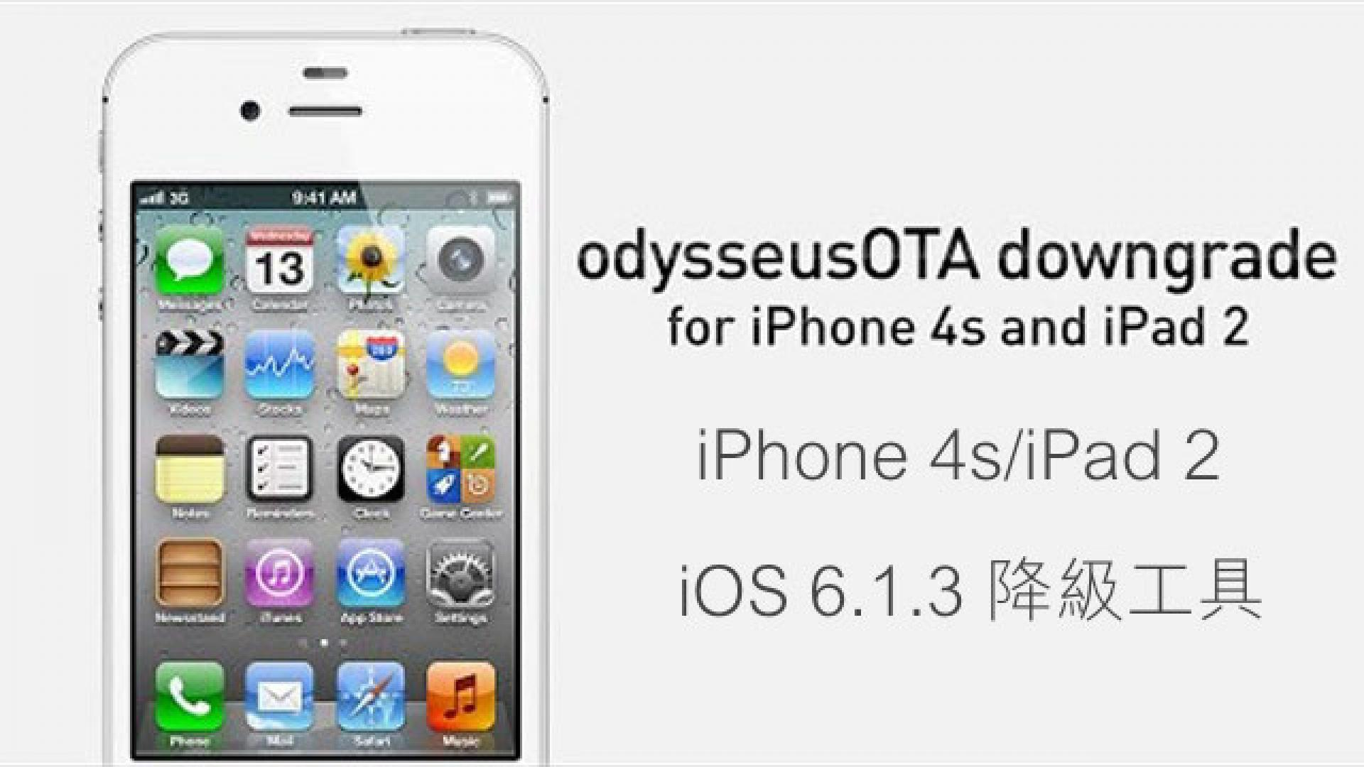 firmware iphone 4s 8.1.3