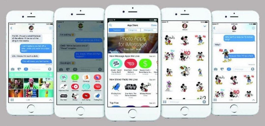 訊息 app
