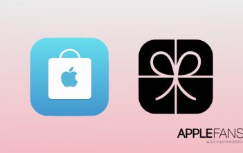 Apple Store 限時免費