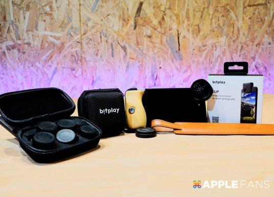 bitplay 全新產品-CLIP 鏡頭扣,讓你更加活用現有的配件!