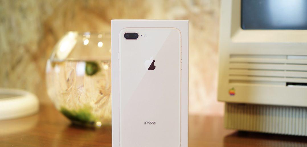 開箱 iPhone 8 Plus