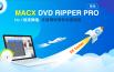 DVD 轉檔