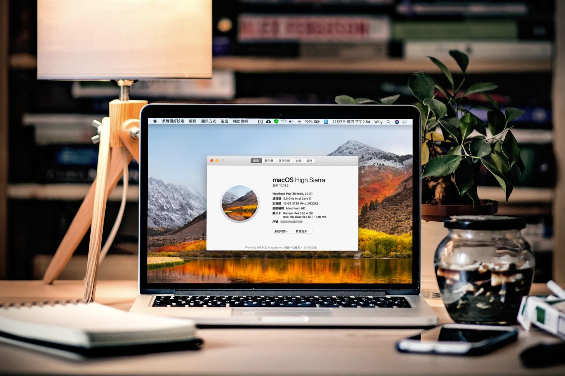 macOS 10.13.2