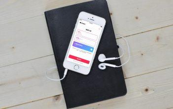 Apple Music 學生方案