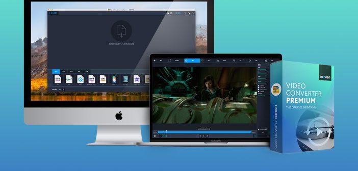 Movavi Video Converter:速度無人匹敵的 Mac 影片轉檔軟體