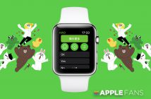 LINE 支援 Apple Watch