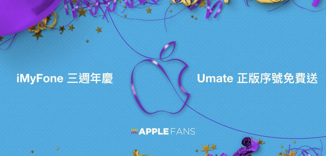 釋放 iPhone 空間