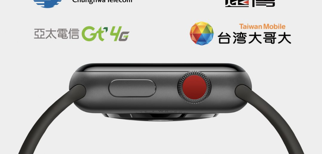 Apple Watch LTE 開賣