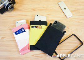 【開箱】 Onor -讓你的 iPhone X 不再與指紋相伴