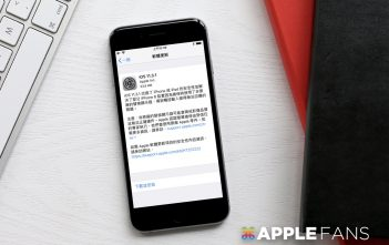iOS 11.3.1 更新