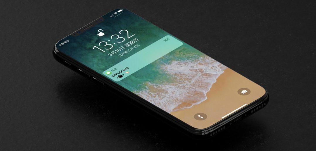 iOS 黑點 bug
