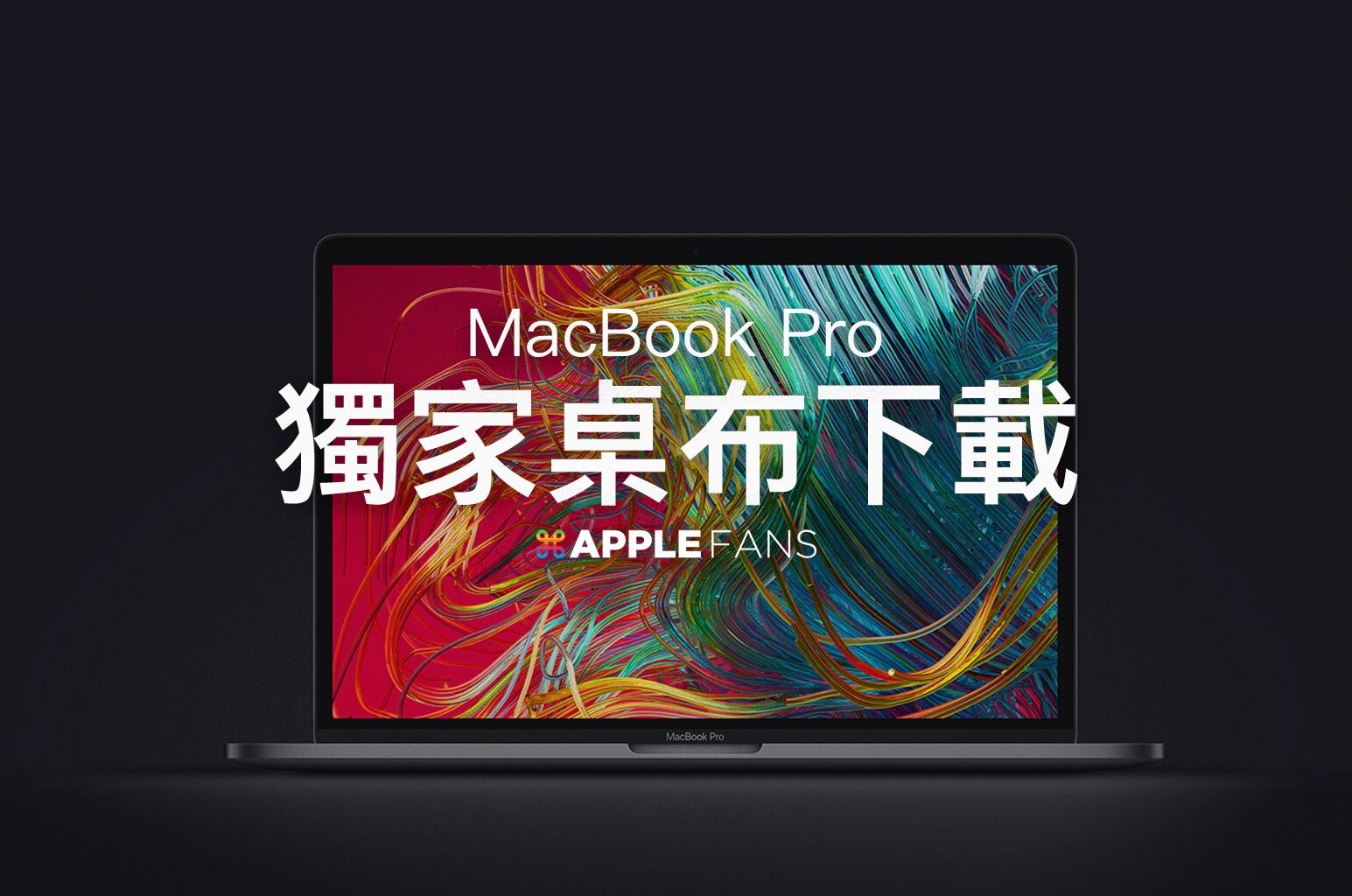 autocad 2019 mac 中文 版