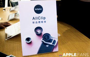 AllClip