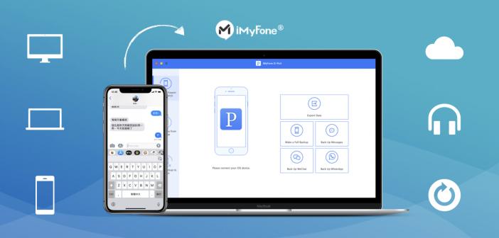 【限免】iMyFone D-Port 讓你輕鬆匯出 iOS 特定資料