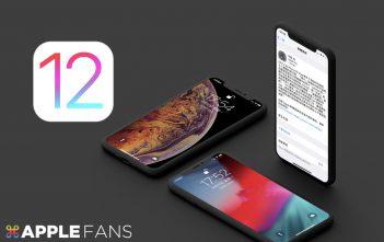 iOS 12 正式版