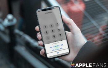 iPhone 設定 eSIM