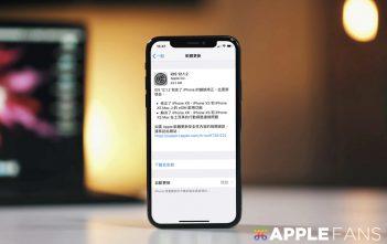 iOS 12.1.2 更新