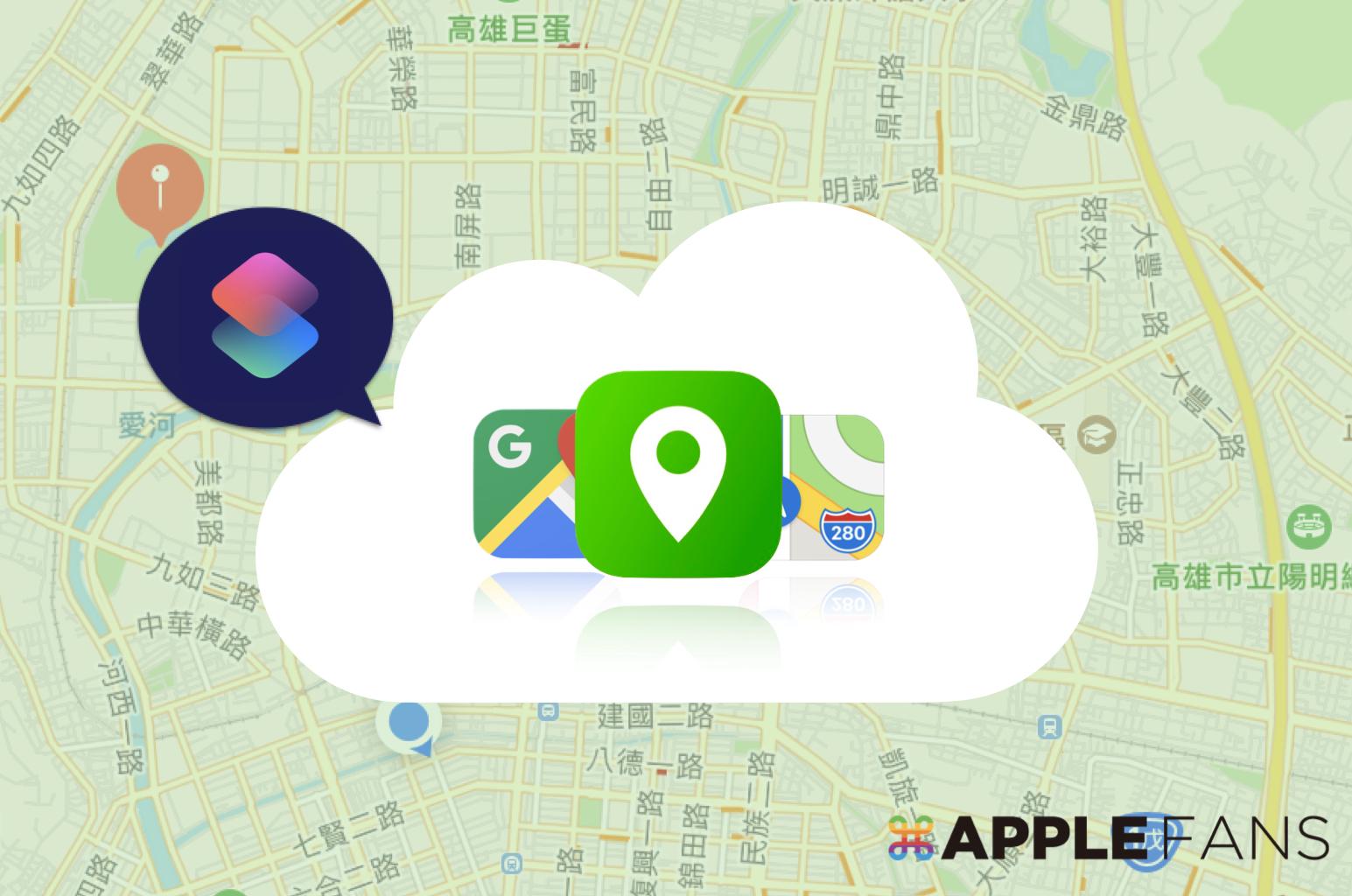 Apple 地圖