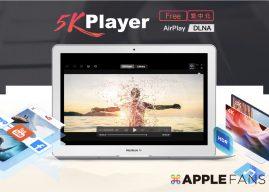 超強大免費影片播放器 5KPlayer 繁體中文版升級活動大放送!