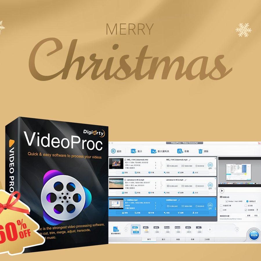 VideoProc 完整教學