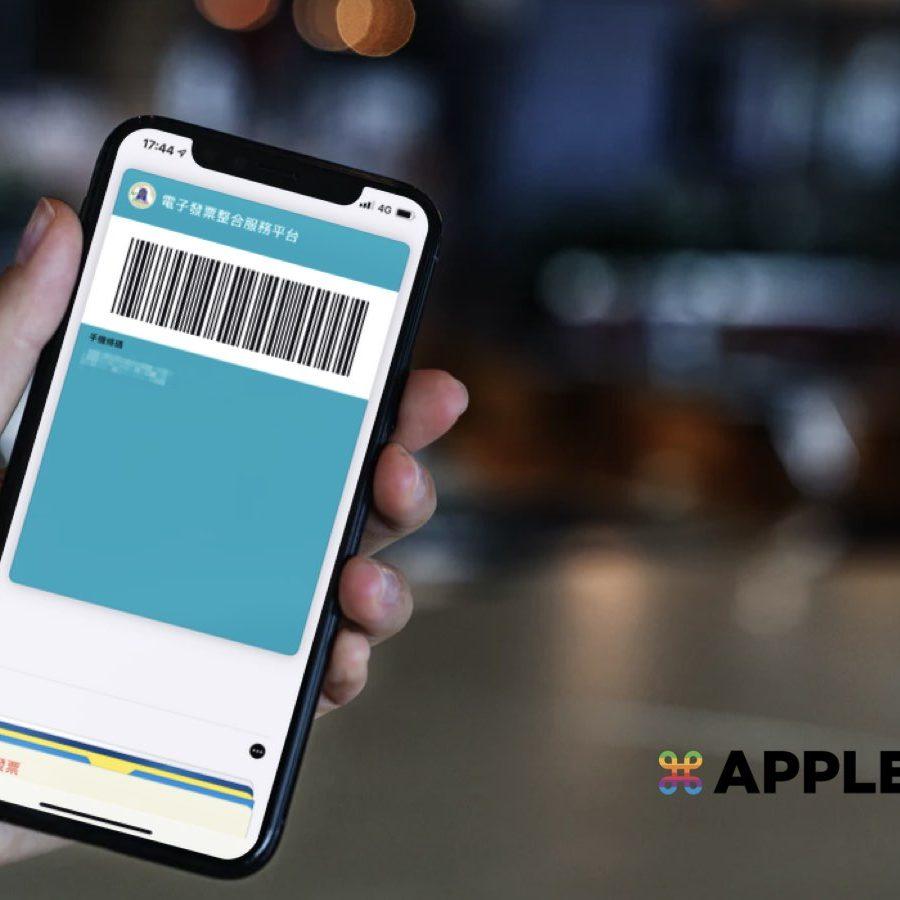 iPhone錢包載具