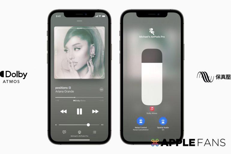 Apple Music 空間音訊