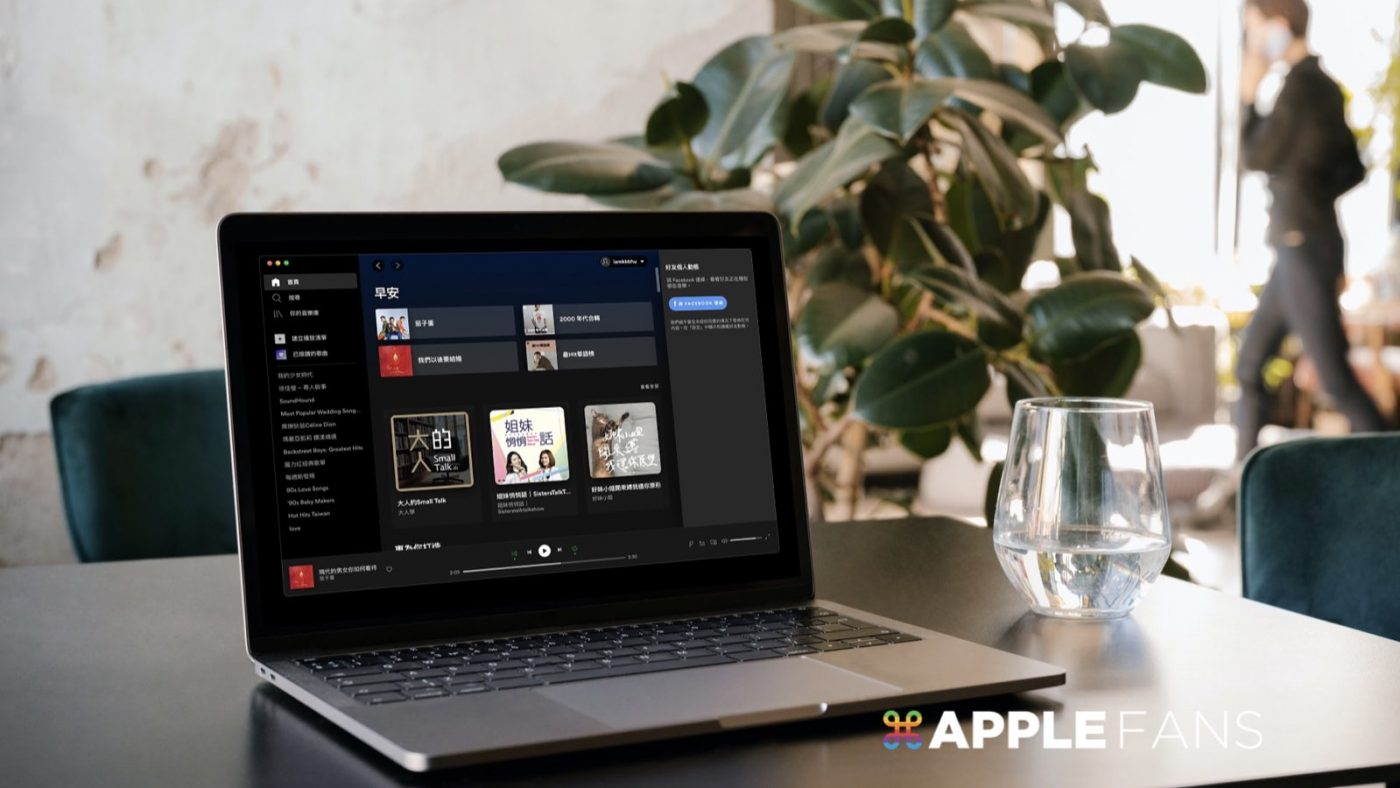 Spotify beta for m1 mac