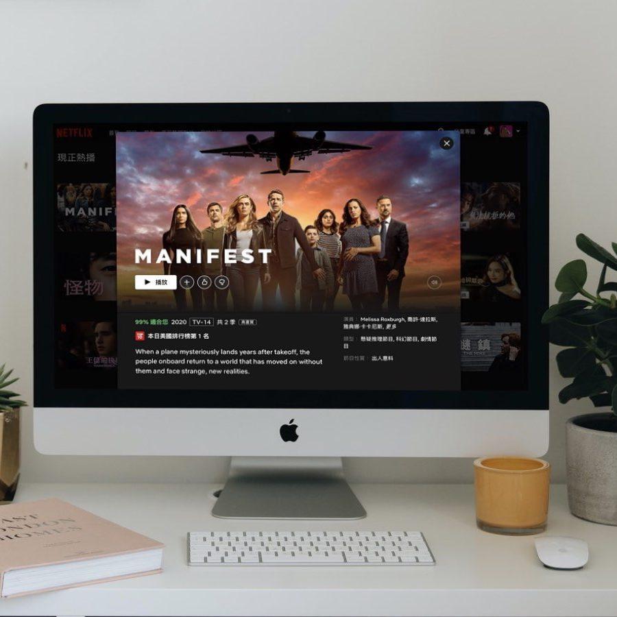 Ivacy VPN Netflix 跨區