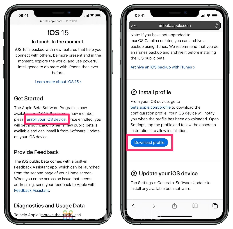 iOS 15 公測