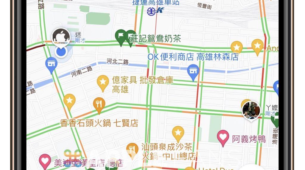 Google Map 位置分享