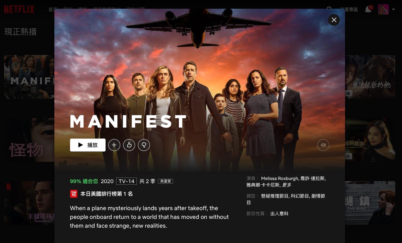 Netflix 跨區到美國