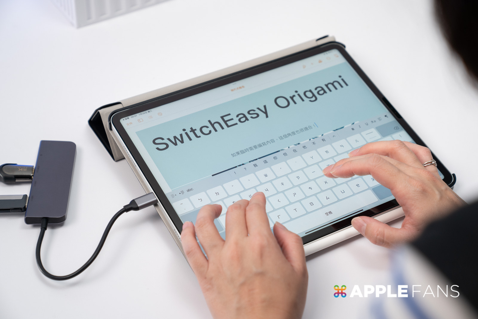 Origami iPad Pro Case