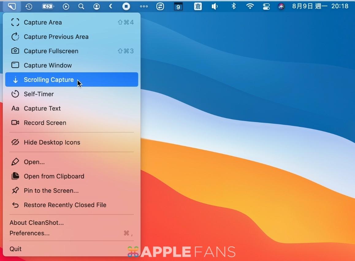 M1 Mac 截圖軟體 推薦 - CleanShot X App