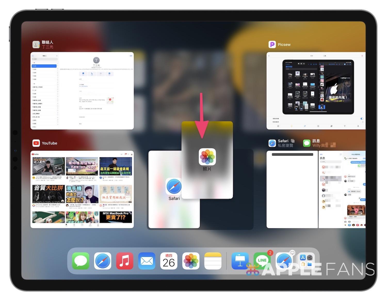 iPadOS 15 App 切換器