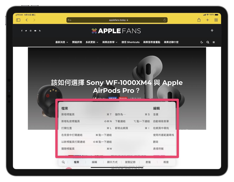 iPadOS 15 Command