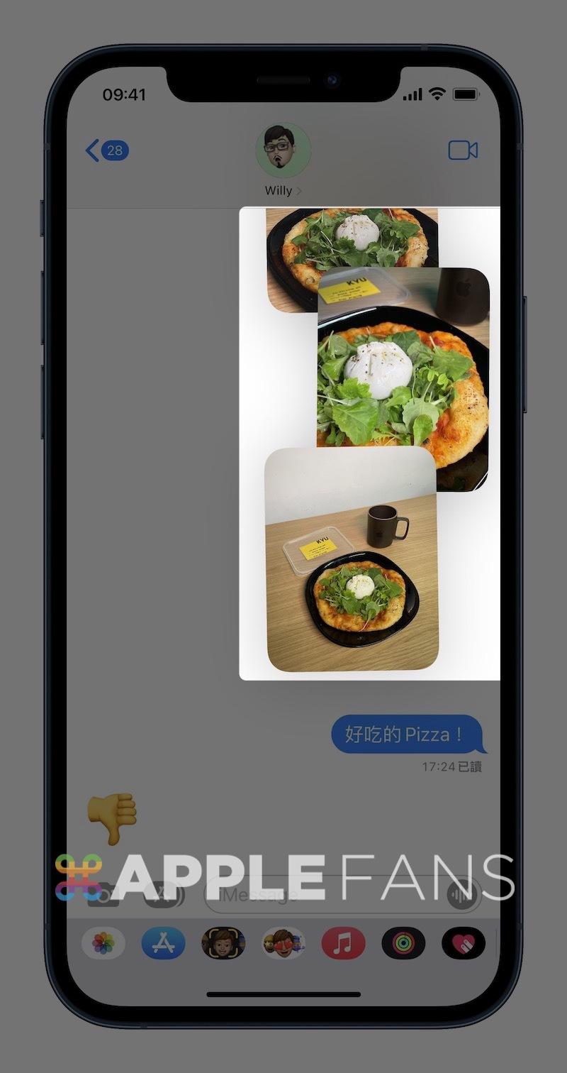 iOS 15 更新 - 照片集推疊