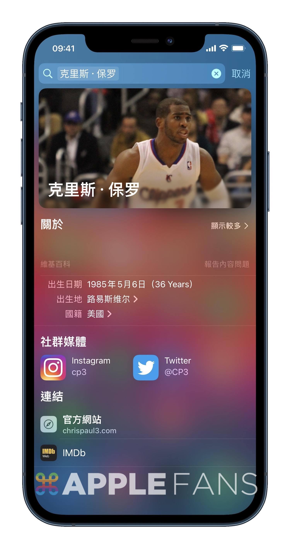 iOS 15- Spotlight