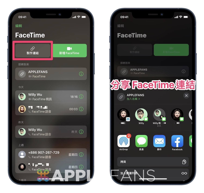 iOS 15 - FaceTime Links