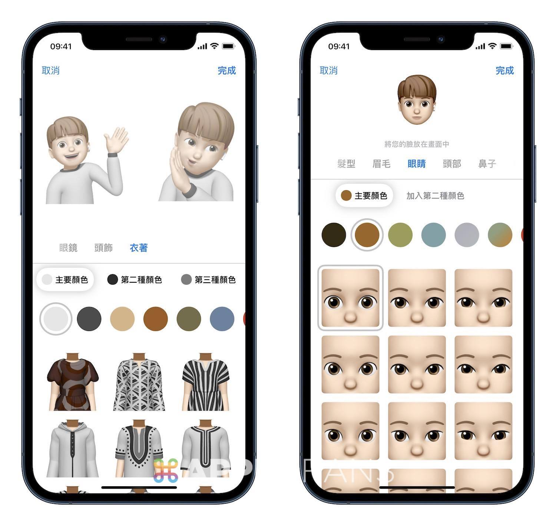 iOS 15 更新  - Memoji
