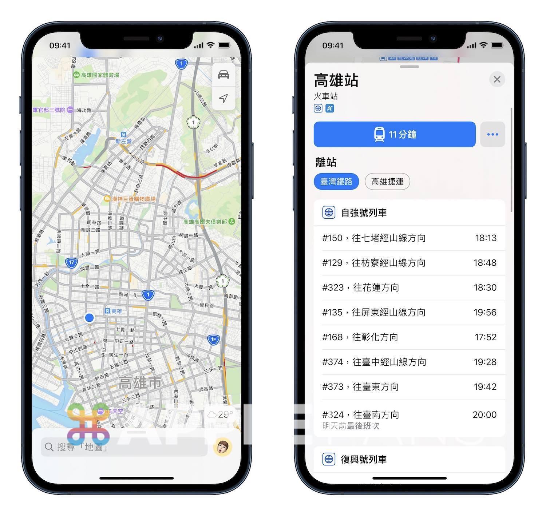 iOS 15 更新  - 地圖 Maps