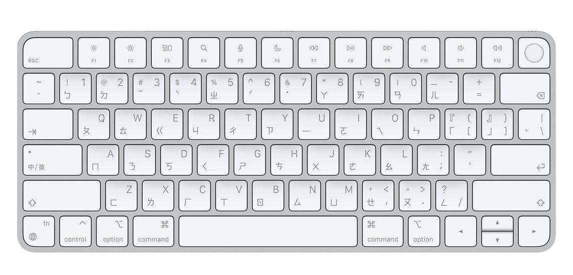 含 TouchID 的巧控鍵盤