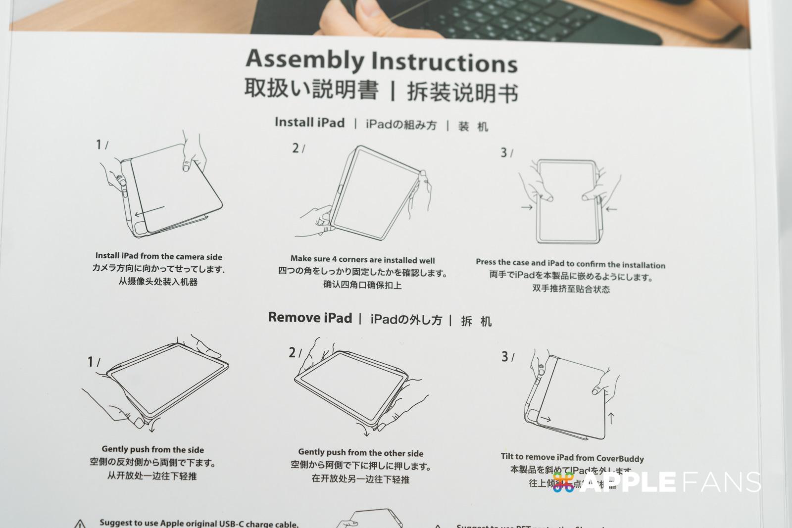 CoverBuddy iPad 保護殼