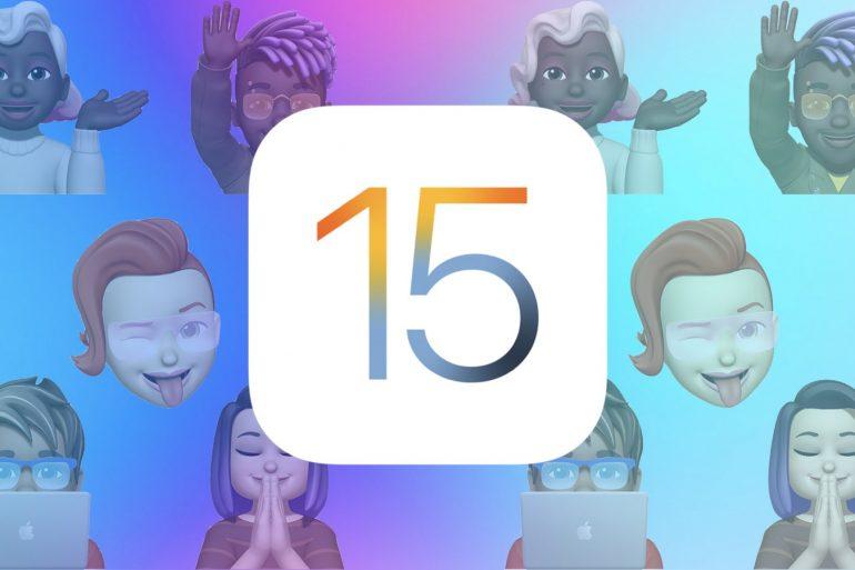 iOS 15 正式推出