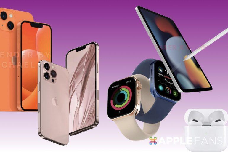 Apple 九月發表會