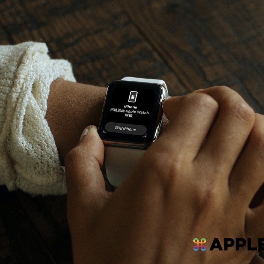 Apple Watch 無法解鎖 iPhone 13