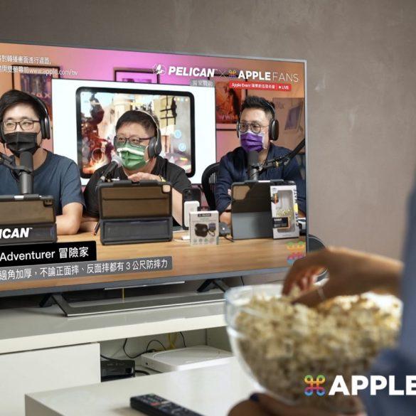 2021 iPhone 發表會直播活動