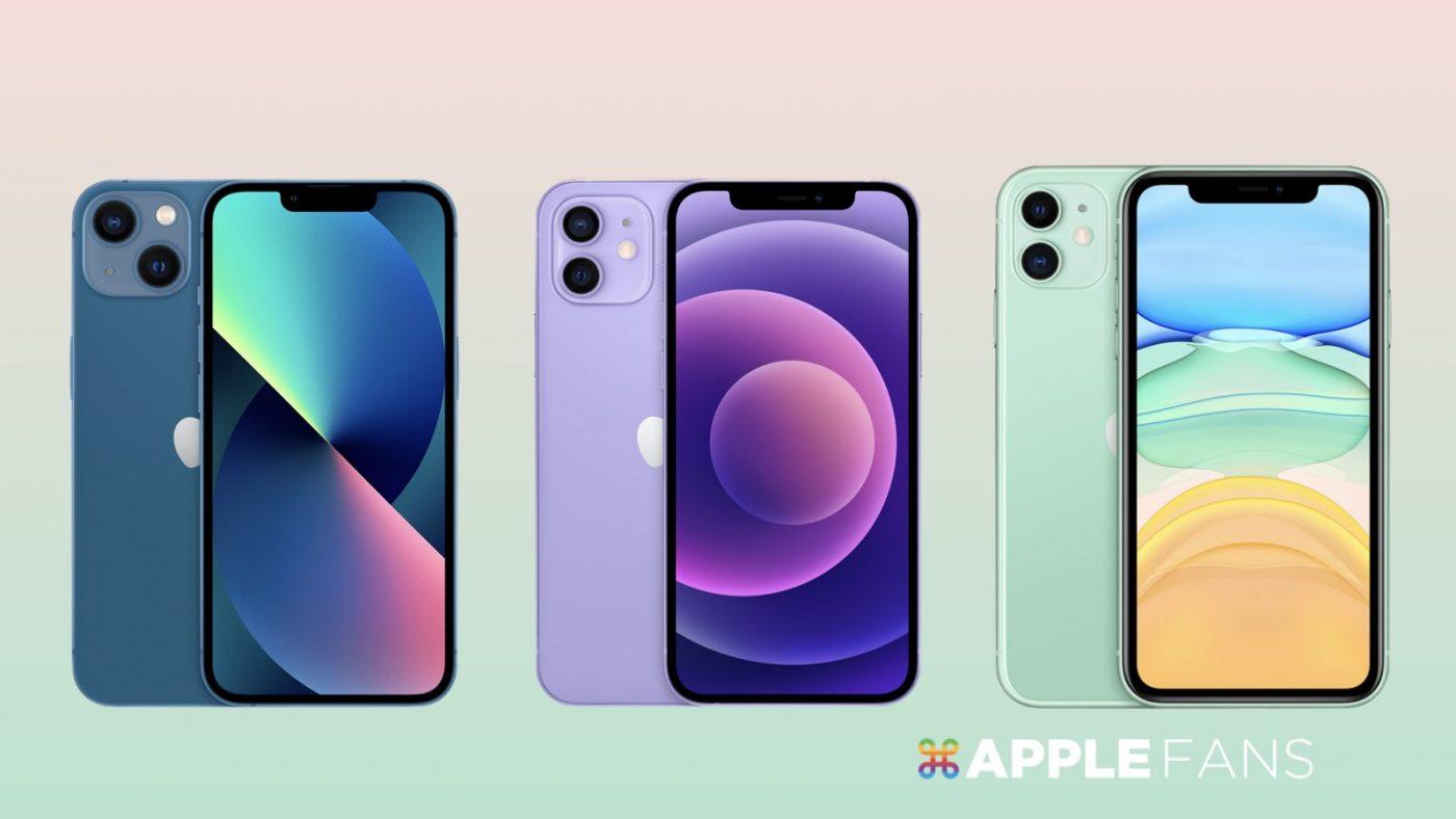 iPhone 13 該買嗎?