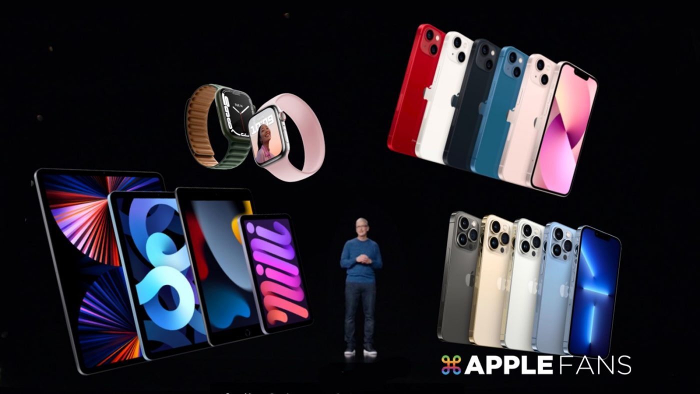 iPHone 13 發表會