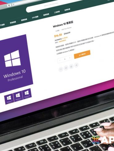 便宜 Windows 10
