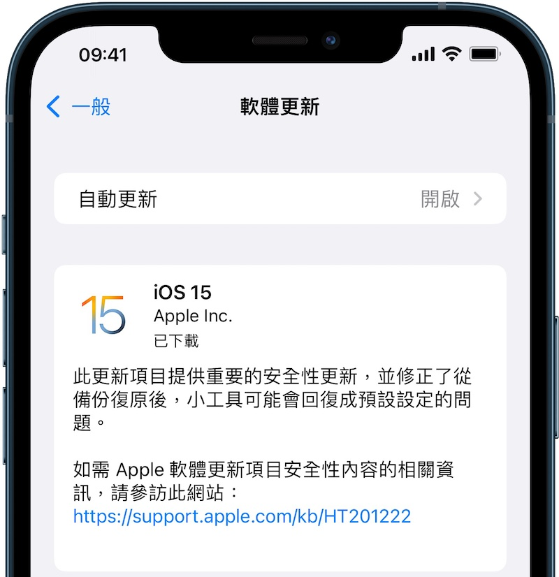 iOS 15 for iPhone 13